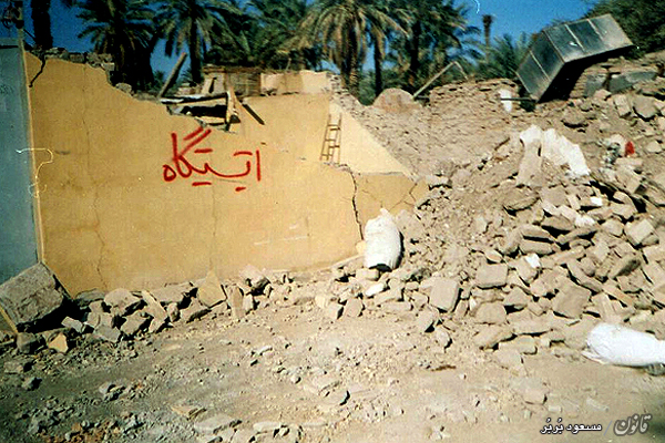 زلزله بم - مسعود بربر - Masoud Borbor